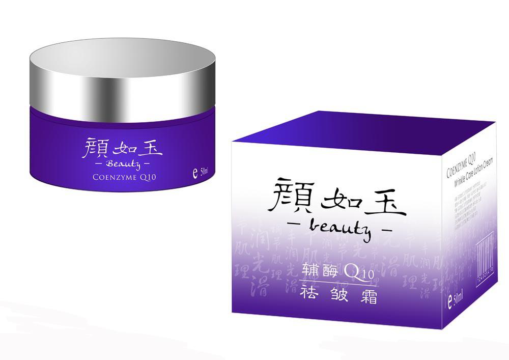 New Design Skin Care Box For Body Cream Beautiful And