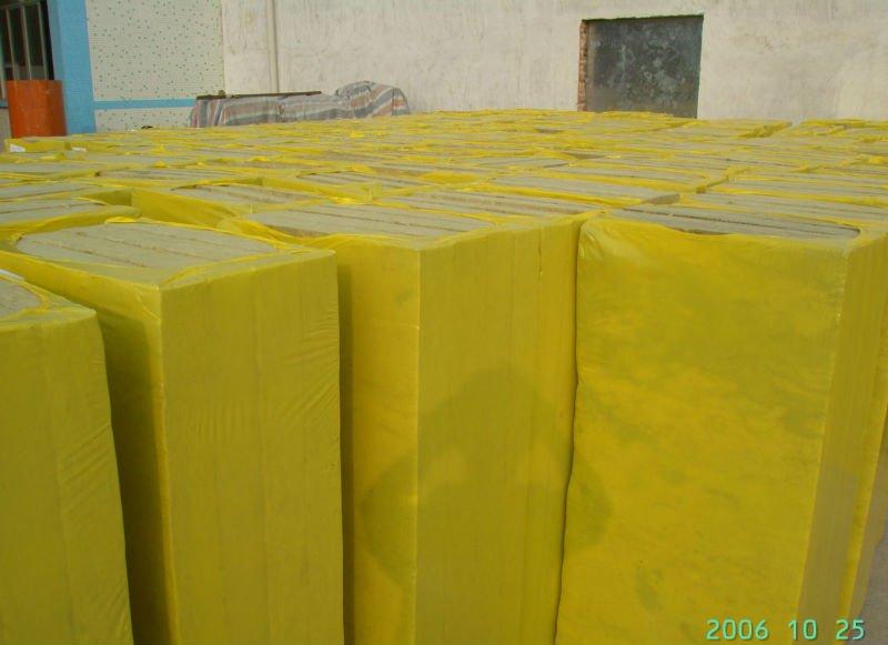 Rockwool board heat insulation fireproof and soundproof for Fireproof rockwool
