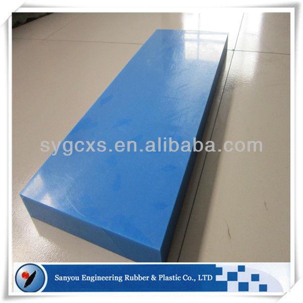 Vinyl Book Cover Material : Book binding cover material rigid plastic panel hard