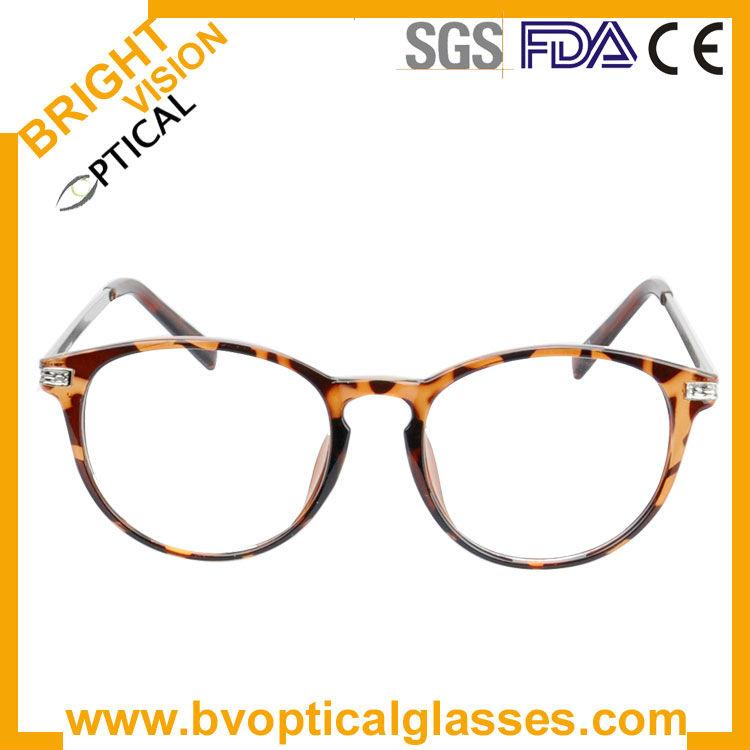 Bright Vision 77333 vintage style plastic retro eyeglass ...