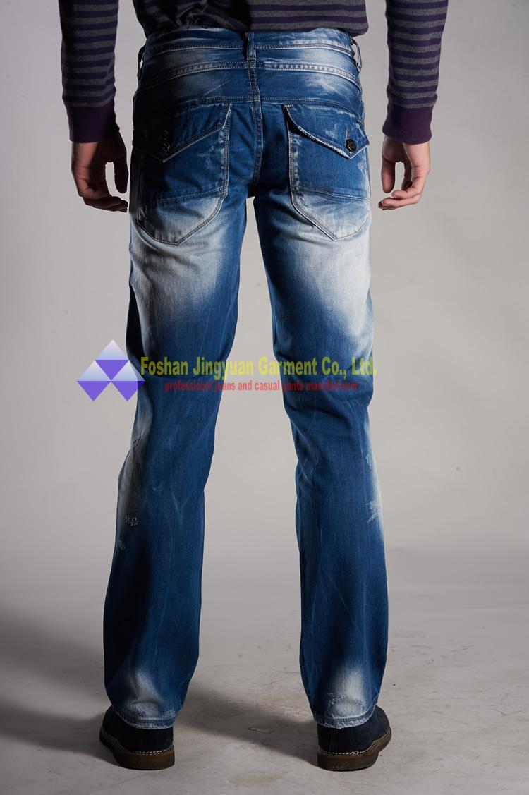 Кисти джинс