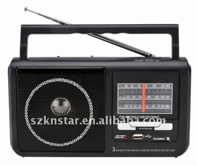 radio frequency machine