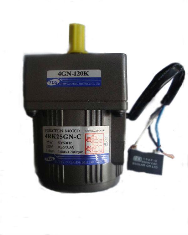 Small Ac Gear Motor Speed Control 110v 220v 380v Buy Ac