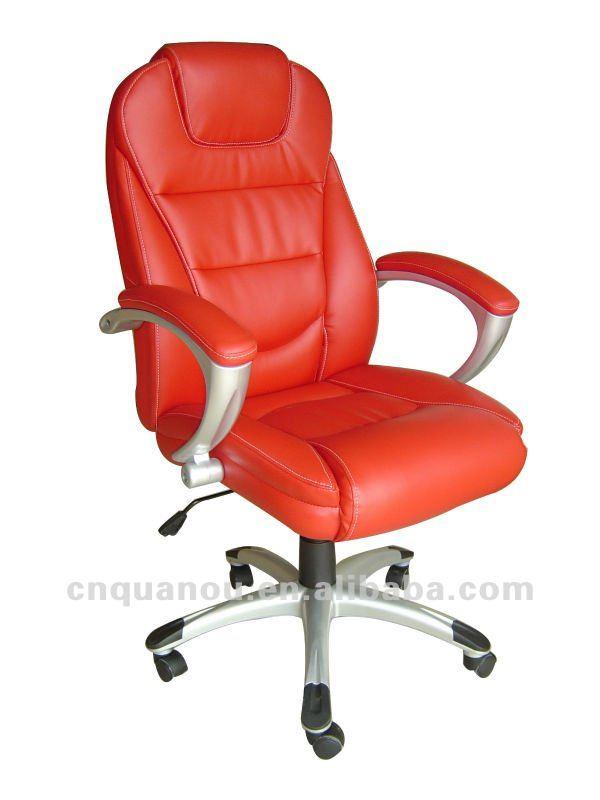 cheap reclining chair