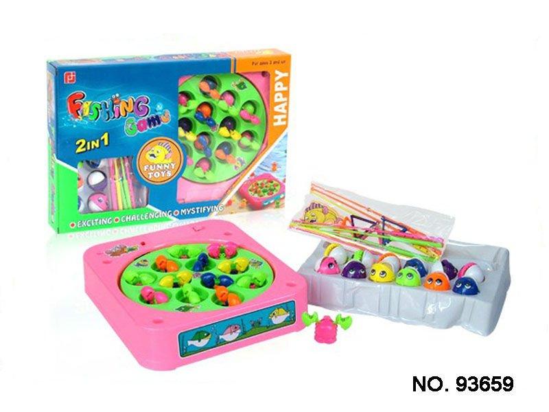 Bo fishing game plastic toy fish buy bo fish small toy for Small plastic fish