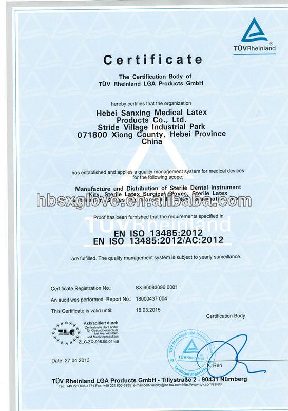 Doc587741 Free Medical Certificate 21 Free Medical – Free Medical Certificate