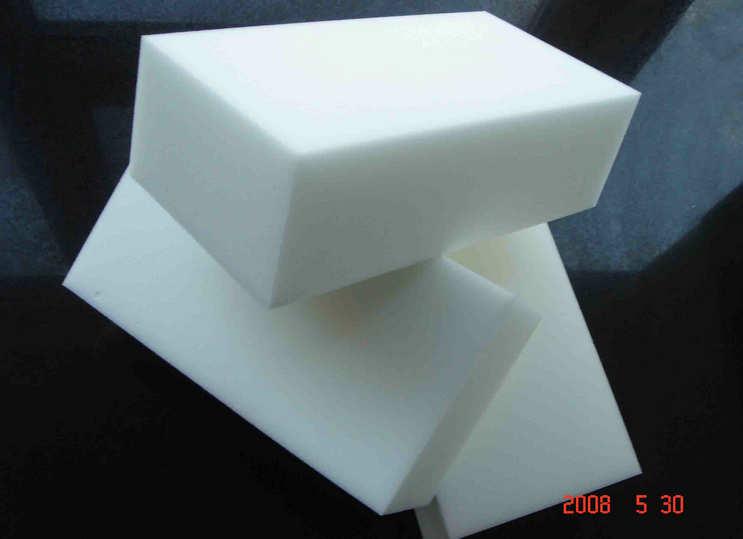household melamine magic sponge eraser cleaner buy magic eraser sponge melamine car cleaning. Black Bedroom Furniture Sets. Home Design Ideas