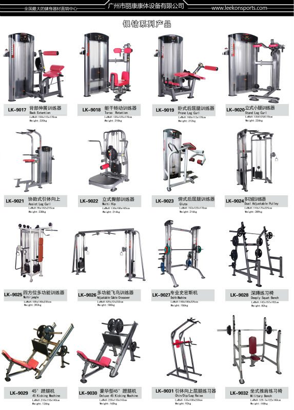 fitness equipment shanghai high pulley lat machine  view
