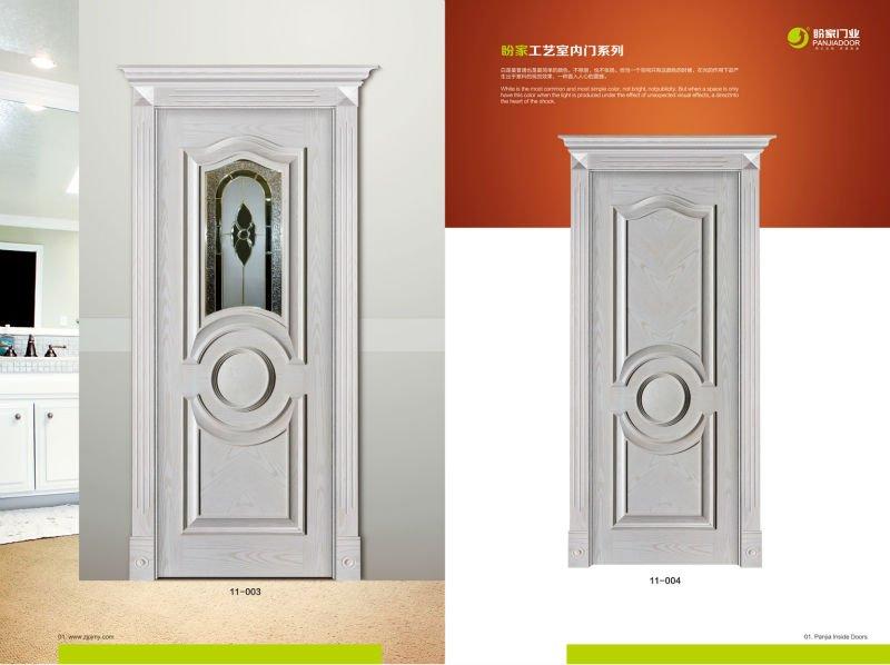 Mid east art craft main door design 11 020 buy main door for Main door model
