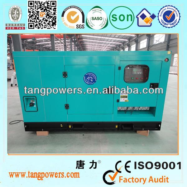16kw 20kva magnetic motor generator for sale buy for Generator motor for sale