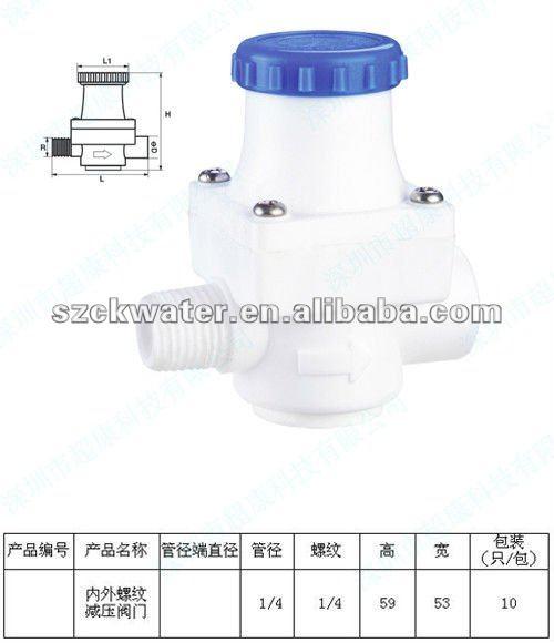 plastic water pressure reducing valve 1 4 reducing valve adjustable pre. Black Bedroom Furniture Sets. Home Design Ideas