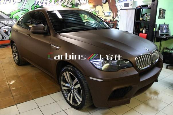 car vinyl wrap matte brown chocolate color air bubble free buy matt brown car wrap. Black Bedroom Furniture Sets. Home Design Ideas