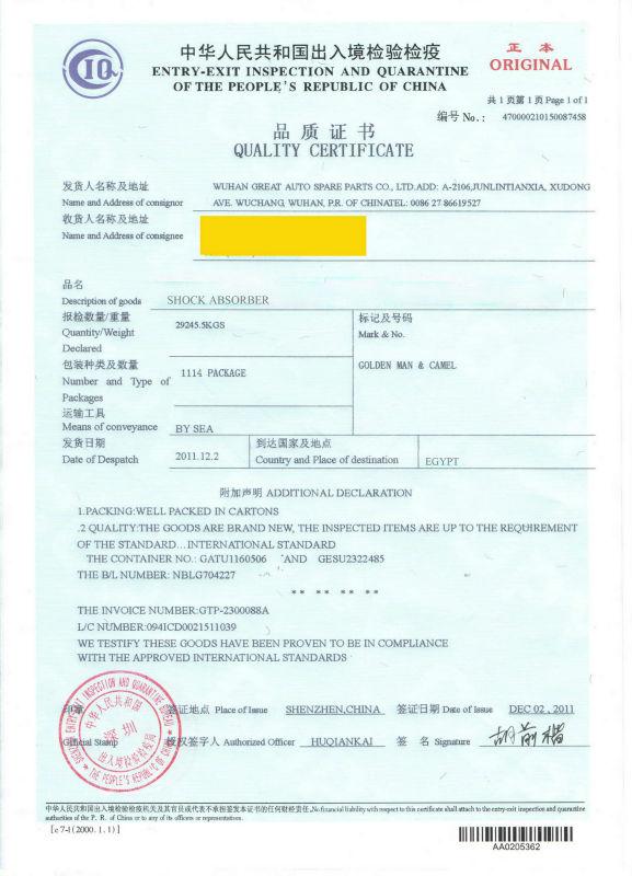 shock absorber CIQ certificate