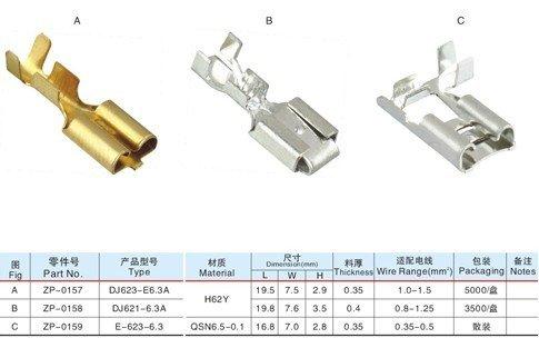 brass connector terminals dj623 e6 3a dj621 6 3a e 623 6 3 buy terminal car fuse block small
