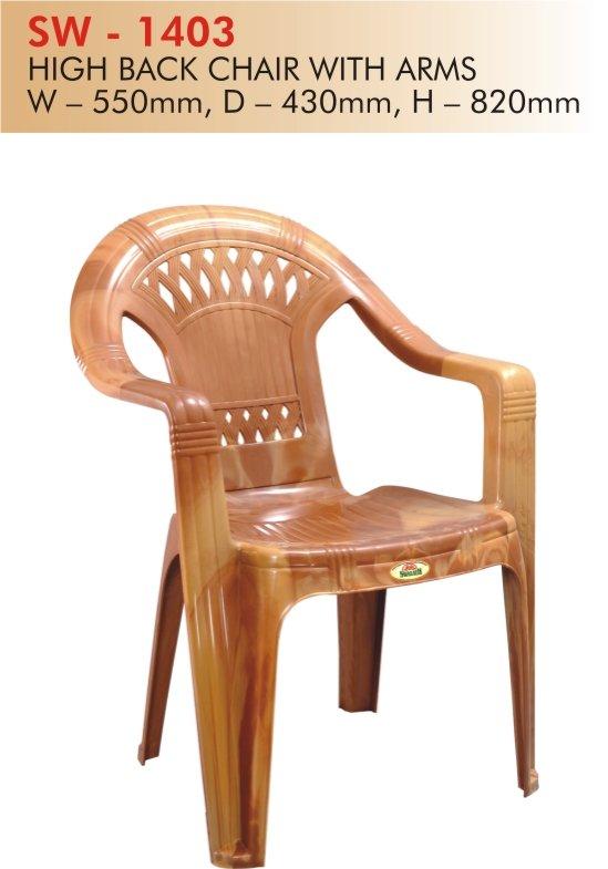 Public Chair Plastic Chair Buy Public Chair Plastic