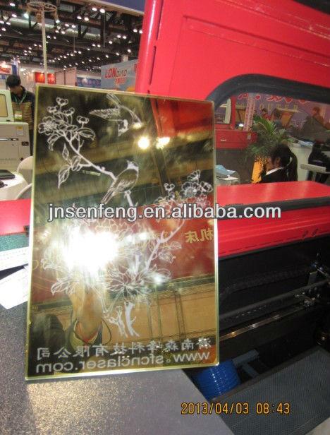 laser painting machine