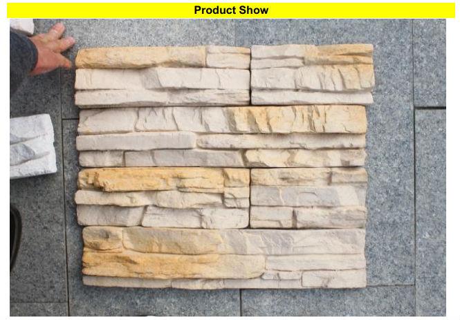 Artiificial interior cultured wall stacked stone veneer - Piedra decorativa interior ...