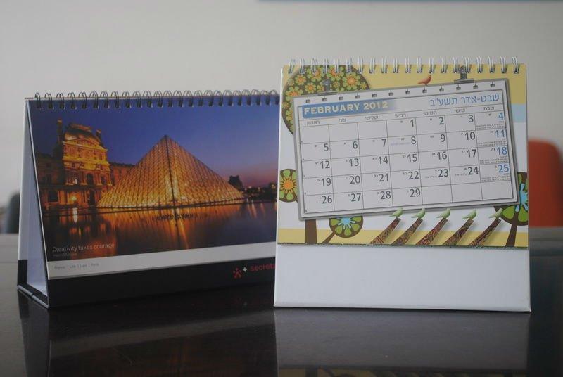 2014 Desk Calendar With Triangle Stand Design Calendar