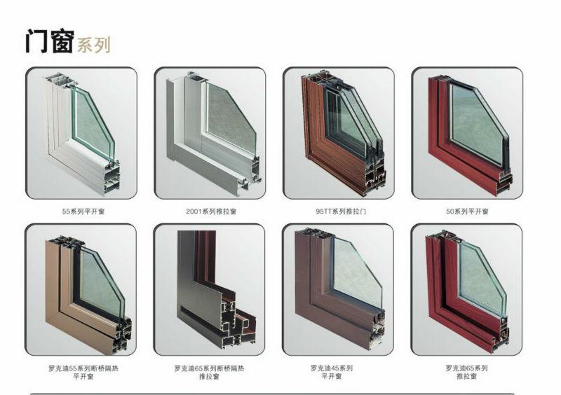 Soundproof Glass Door Singapore