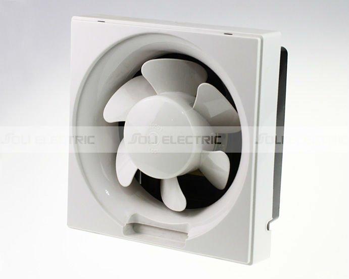 Small window exhaust fan bathroom small window exhaust fan for Small bathroom exhaust fan