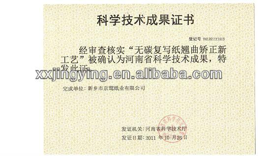 45-80gsm CB CFB CF auto copy carbonless paper