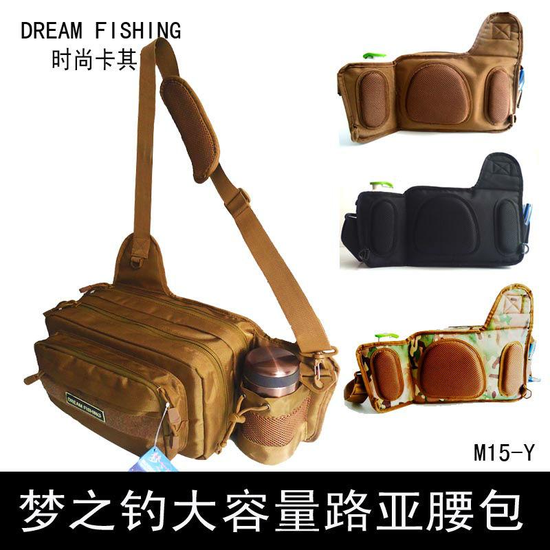 сумка рыболовная dream fish