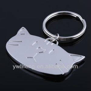 Silver dog Metal Key Ring