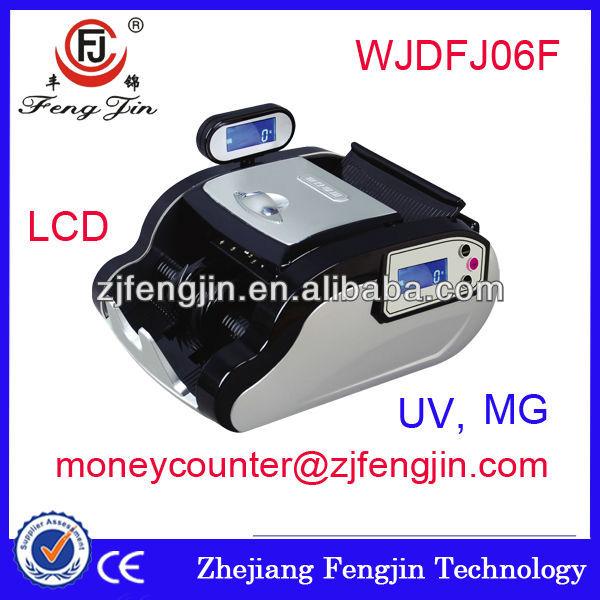 automated cashier machine