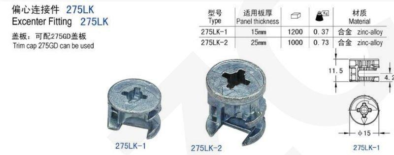 Furniture Assembly Hardware 275lk Buy Furniture Assembly Hardware Furniture Joint Connector
