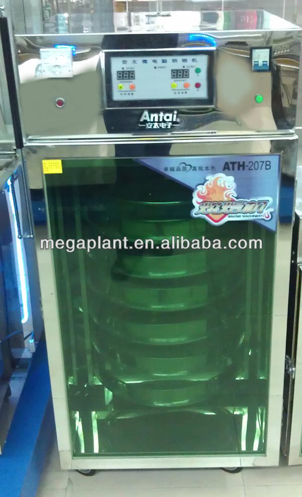 herb drying machine