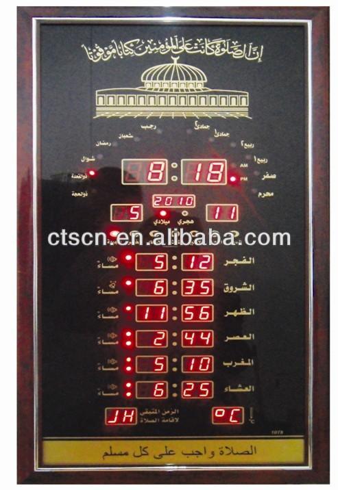 Classic design wireless remoter control led prayer clock - Horloge murale design pas cher ...