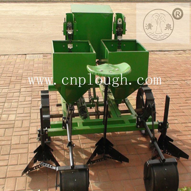 sweet potato planter machine