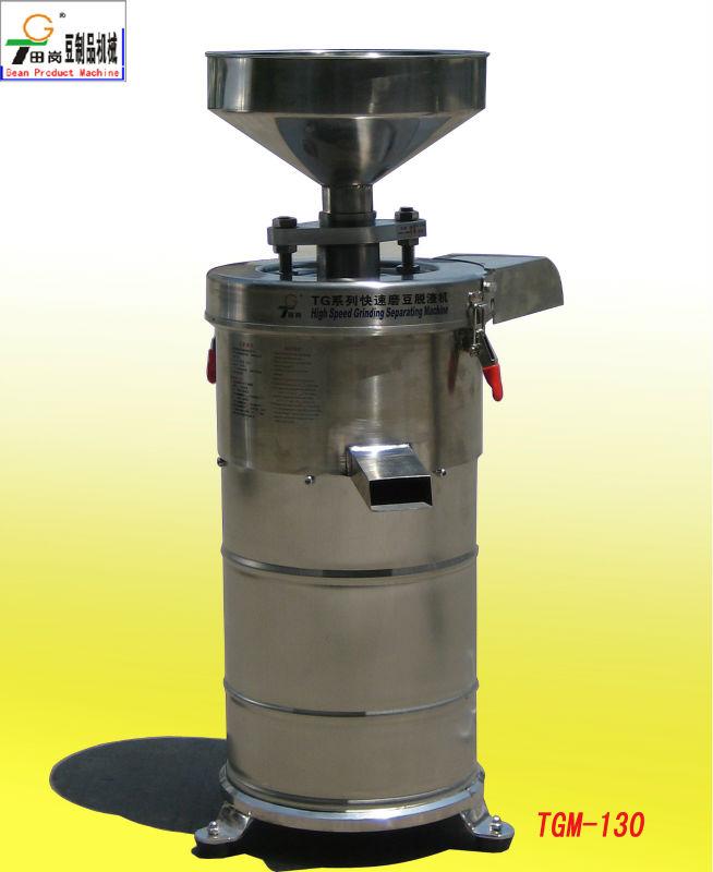 soymilk machine