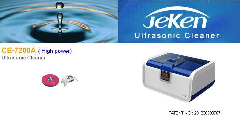 ultrasound cleaning machine