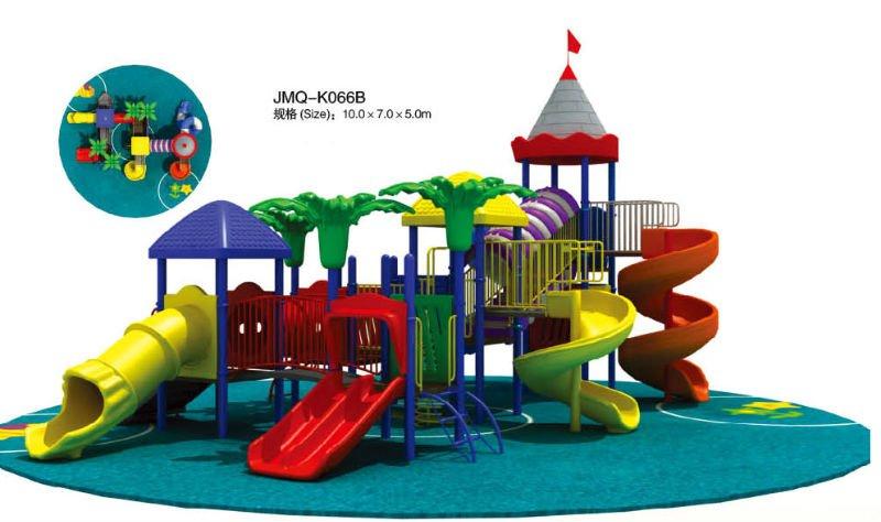 Juegos Patio Para Niños - Modern Patio & Outdoor