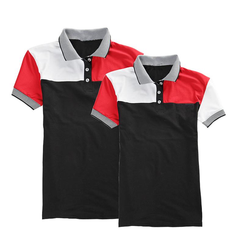 Cute Couple Shirt Design Polo T Shirt - Buy Cute Couple