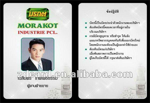 PVC Photo ID Cardprinting ID Cards View Id Card ZDCARD Product - Employee id card