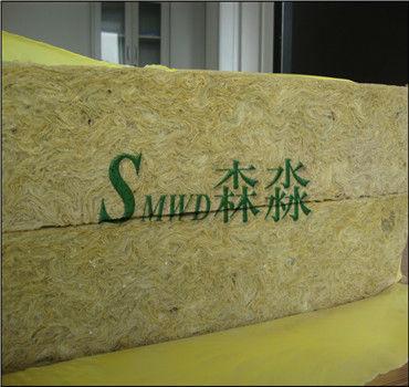 Smwd firesafe rockwool board with fire a1 cert buy heat for High density mineral wool