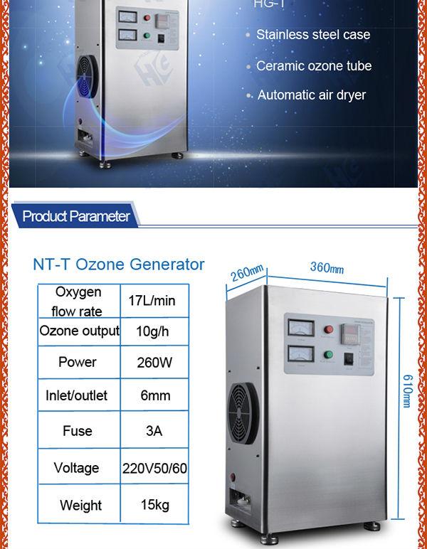 alkaline water commercial machine