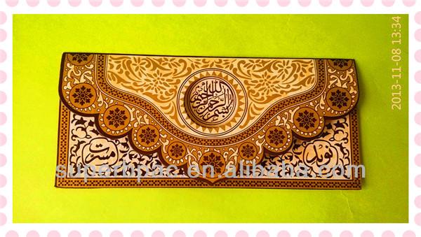 New Design Luxurious Muslim Wedding Invitation Cards