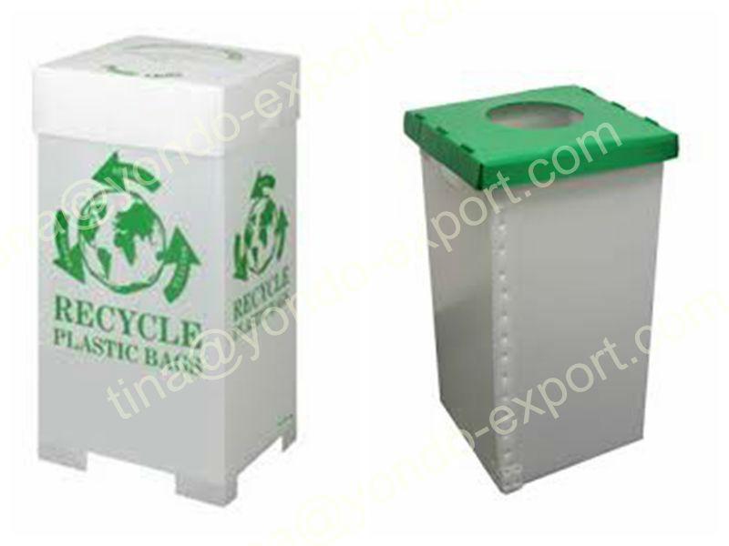 Corrugated plastic recycle bin corrugated plastic trash bin waste bin buy waste bin - Collapsible trash bins ...