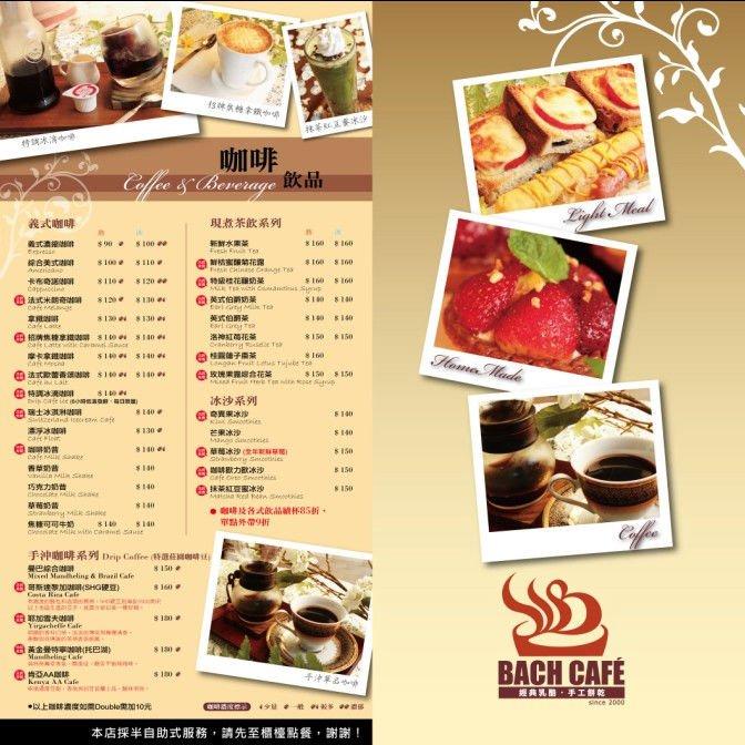 Restaurant western food menu printing buy food menu for Free restaurant menu templates for mac