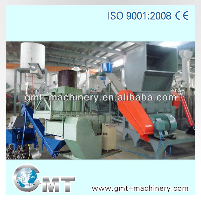 plastic granule making machine