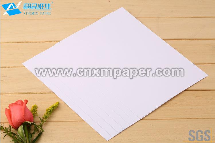 Written application letter example