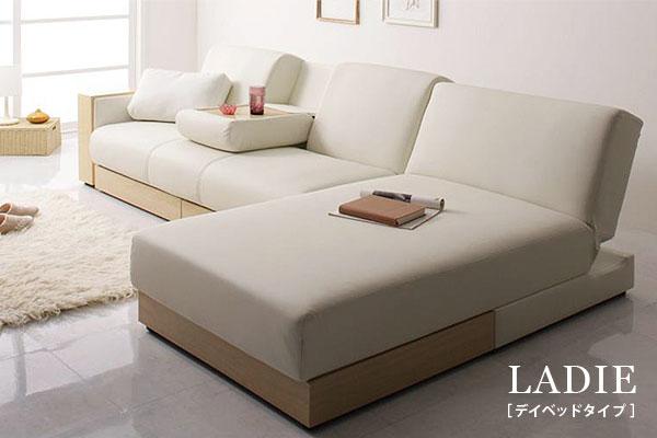 Hot sale folding leather sofa bed modern reclining sofa - Sofas cama modernos ...