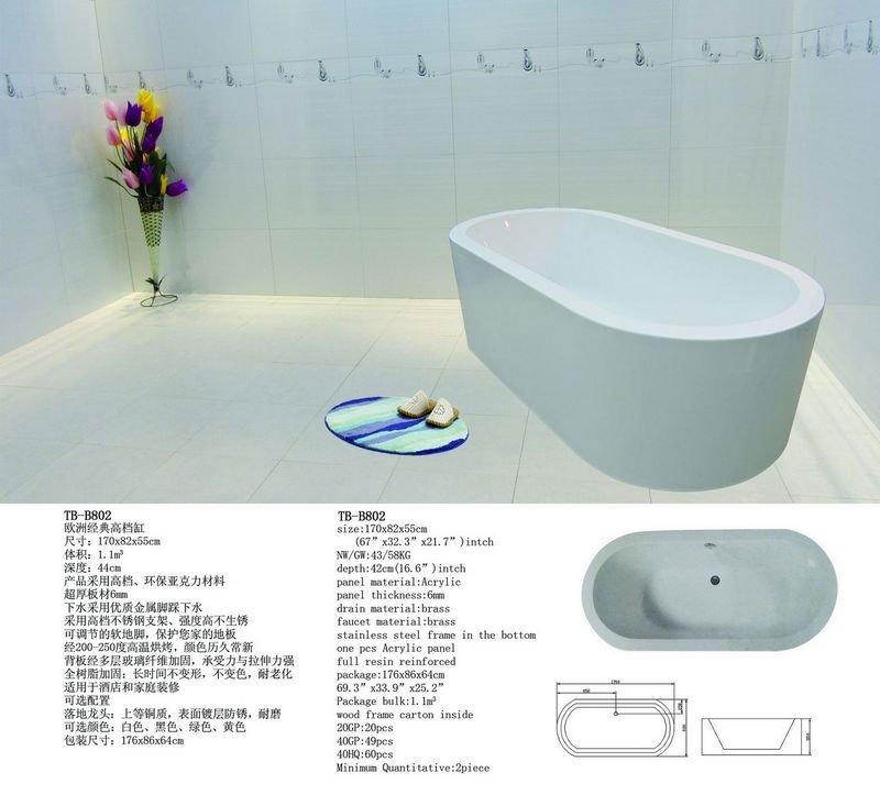 hot sell in canton fair royce morgan free standing acrylic bath tub tb b801. Black Bedroom Furniture Sets. Home Design Ideas