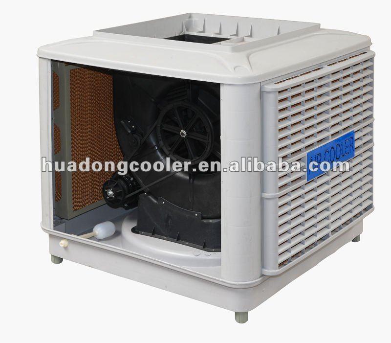 Low Noise Centrifugal Air Cooler View Centrifugal Air