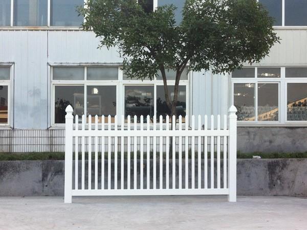 Vinyl fence parts buy picket pvc