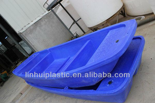 Lightweight fishing boat cheap fishing boats plastic boats for Small plastic fishing boats