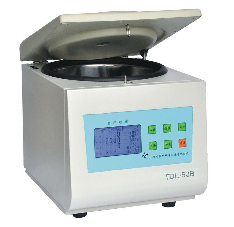 Benchtop Centrifuge Manual Centrifuge Machine Price - Buy ...